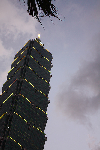 Taipei 101 from the ground
